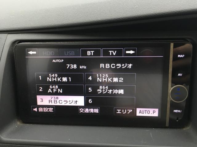 「トヨタ」「アイシス」「ミニバン・ワンボックス」「沖縄県」の中古車14