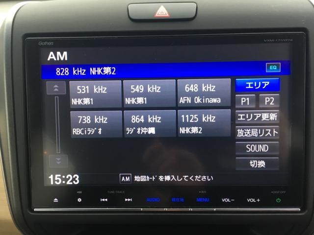 「ホンダ」「フリード」「ミニバン・ワンボックス」「沖縄県」の中古車16