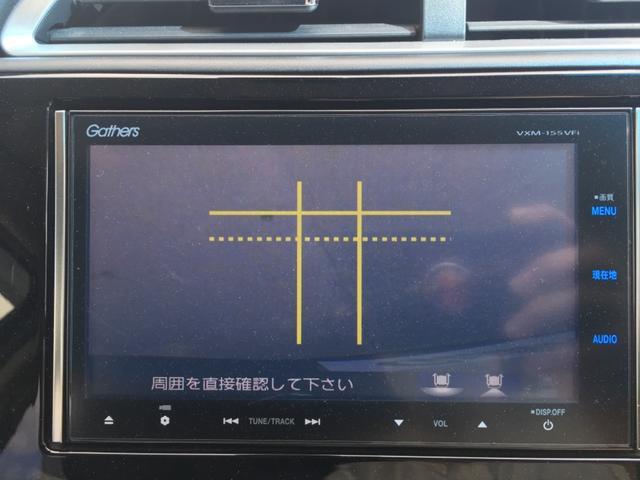 ハイブリッドZ ナビTV バックカメラ ハーフレザー(17枚目)