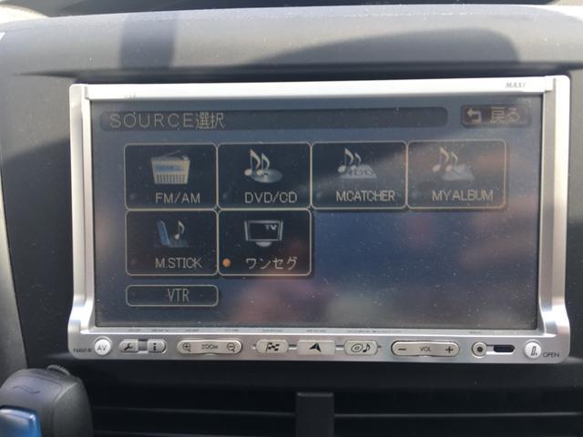 「スバル」「インプレッサ」「コンパクトカー」「沖縄県」の中古車14
