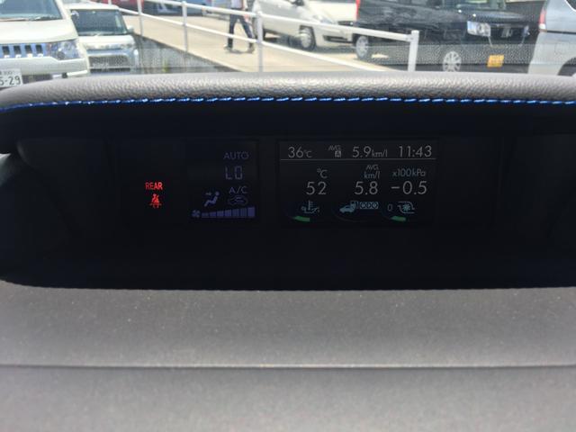 「スバル」「レヴォーグ」「ステーションワゴン」「沖縄県」の中古車16