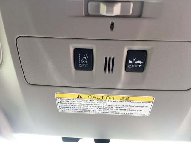 「スバル」「レヴォーグ」「ステーションワゴン」「沖縄県」の中古車25
