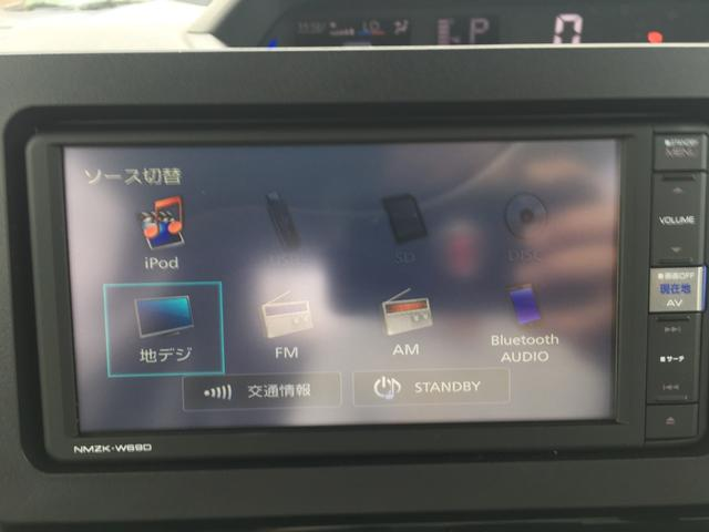 カスタムX 純正ナビTV 全方位カメラ 両側パワスラ(16枚目)
