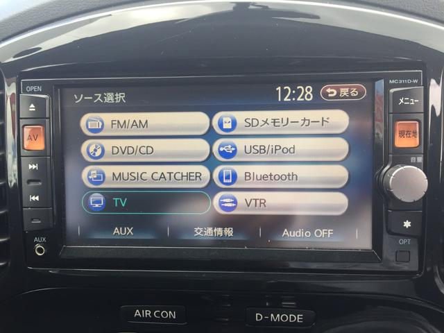 15RX タイプV 純正フルセグナビ/バックカメラ/純正アルミ(10枚目)