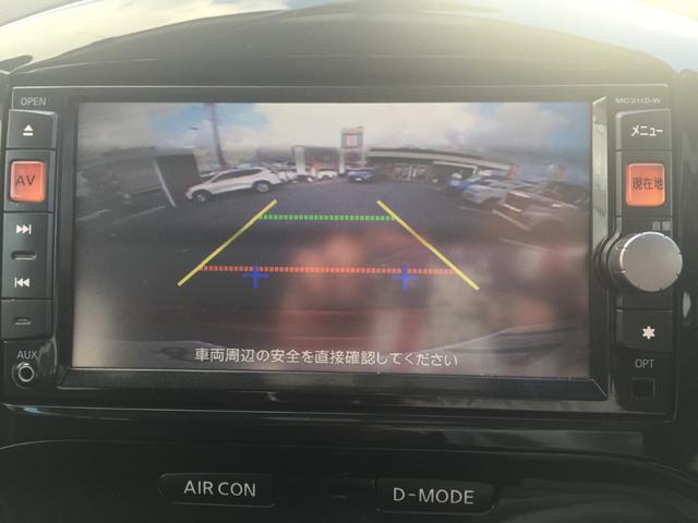 15RX タイプV 純正フルセグナビ/バックカメラ/純正アルミ(18枚目)