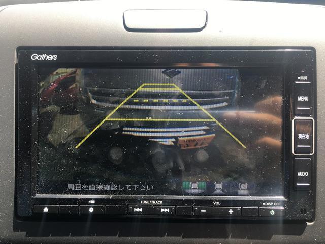 G・ホンダセンシング 純正ナビTV バックカメラ 両側パワースライドドア スマートキー 衝突軽減ブレーキ 車線逸脱防止 ビルトインETC(18枚目)