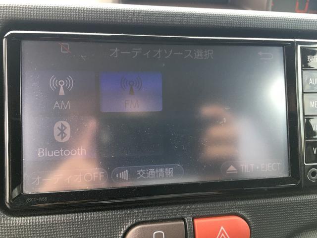 X 純正ナビ バックカメラ パワースライドドア スマートキー プッシュスタート(10枚目)