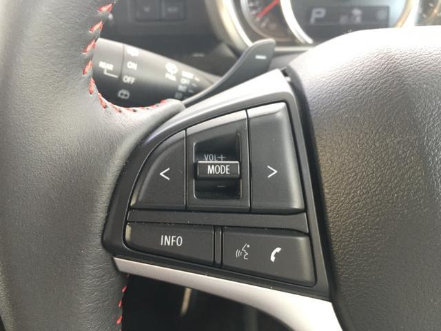 ハイブリッドXSターボ 社外ナビ TV BTオーディオ 両側パワースライド 全方位カメラ スマートキー プッシュスタート ビルトインETC クルーズコントロール ステアリングスイッチ 後席サーキュレーター HID(13枚目)