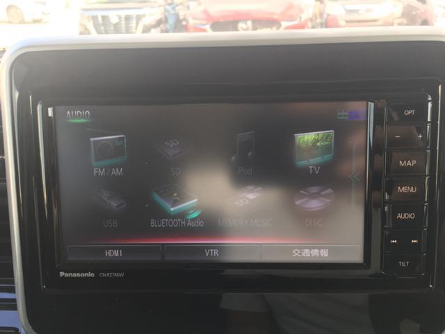 ハイブリッドXSターボ 社外ナビ TV BTオーディオ 両側パワースライド 全方位カメラ スマートキー プッシュスタート ビルトインETC クルーズコントロール ステアリングスイッチ 後席サーキュレーター HID(17枚目)
