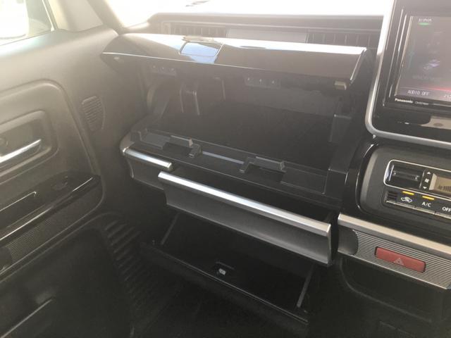 ハイブリッドXSターボ 社外ナビ TV BTオーディオ 両側パワースライド 全方位カメラ スマートキー プッシュスタート ビルトインETC クルーズコントロール ステアリングスイッチ 後席サーキュレーター HID(22枚目)
