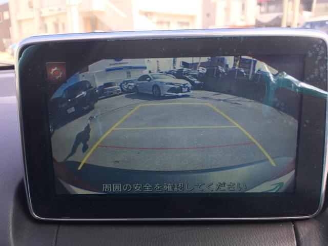 XD 純正ナビ TV DVD再生 BTオーディオ バックカメラ スマートキー プッシュスタート クルーズコントロール ステアリングスイッチ(18枚目)