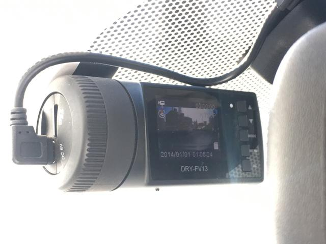 ハイブリッド・G 両側パワースライドドア フリップダウンモニター ドライブレコーダー LEDヘッドライト(23枚目)
