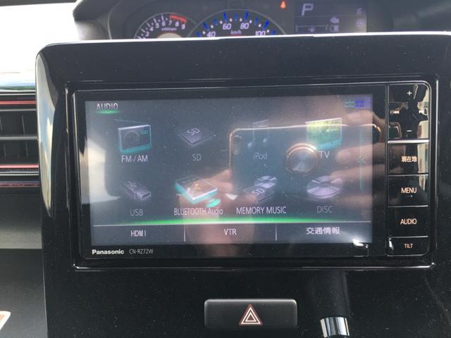 ハイブリッドT 社外ナビ TV DVD再生 BTオーディオ バックカメラ スマートキー プッシュスタート ETC ヘッドアップディスプレイ クルーズコントロール ステアリングスイッチ LEDヘッドライト(17枚目)