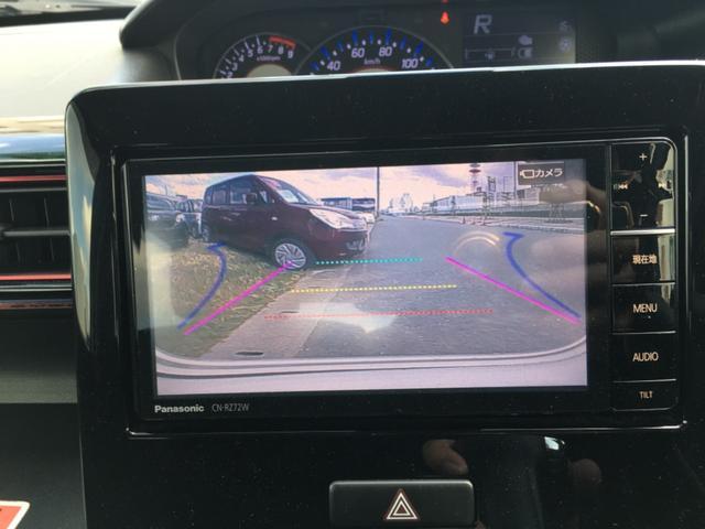 ハイブリッドT 社外ナビ TV DVD再生 BTオーディオ バックカメラ スマートキー プッシュスタート ETC ヘッドアップディスプレイ クルーズコントロール ステアリングスイッチ LEDヘッドライト(18枚目)