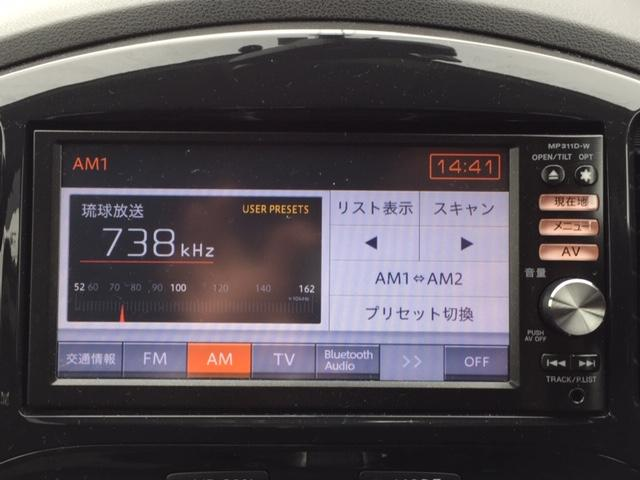 16GT ナビ TV Bluetooth F S Bカメラ コーナーセンサー 純正アルミ プッシュスタート スマートキー 電格ミラー ドアバイザー(12枚目)