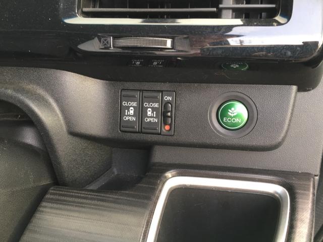 スパーダ・クールスピリット 純正大型ナビ TV DVD再生 BTオーディオ バックカメラ 両側パワースライドドア フリップダウンモニター ドライブレコーダー ハーフレザーシート クルーズコントロール ステアリングスイッチ(16枚目)