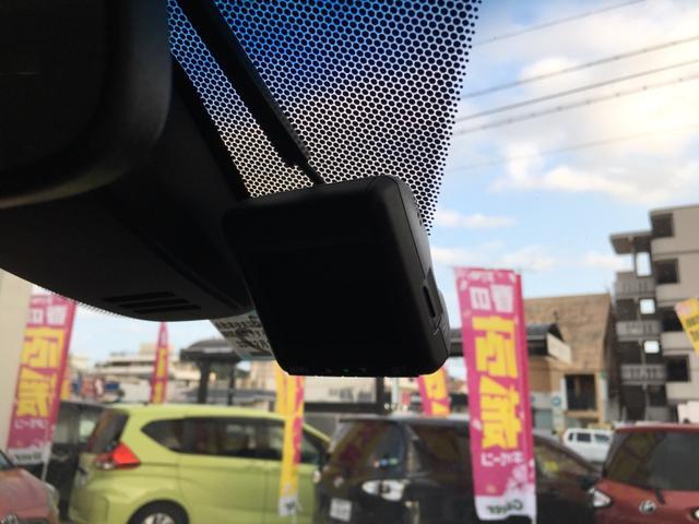 スパーダ・クールスピリット 純正大型ナビ TV DVD再生 BTオーディオ バックカメラ 両側パワースライドドア フリップダウンモニター ドライブレコーダー ハーフレザーシート クルーズコントロール ステアリングスイッチ(23枚目)