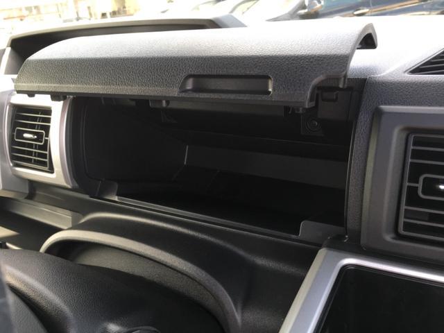 GターボリミテッドSAIII 両側パワースライドドア スマートキー プッシュスタート クリアランスソナー オートマチックハイビーム ステアリングスイッチ LEDヘッドライト(16枚目)