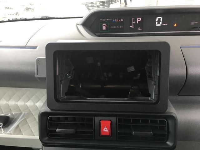 Xターボ スマートキー&プッシュスタート ステアリングスイッチ オートライト パワースライドドア スマートアシスト コーナーセンサー アイドリングストップ VSC ロングスライドシート(15枚目)