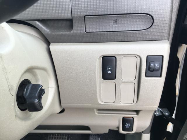 X 両側スライドドア片側電動 CD ETC 純正14インチAW オートエアコン 電動格納ミラー(12枚目)