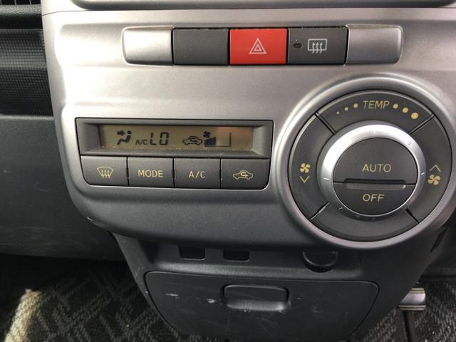 カスタムX CD/DVDオーディオ LEDヘッドライト 社外14インチAW 電動格納ミラー オートエアコン スペアタイヤ(15枚目)