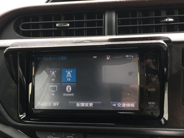 G 純正SDナビ TV バックカメラ ETC(17枚目)