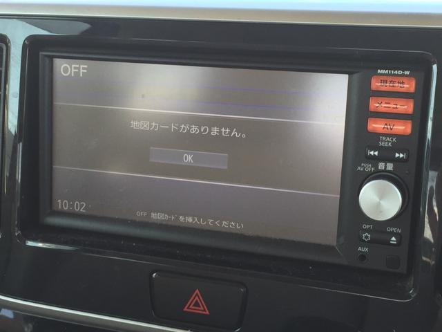 X 両側パワースライドドア アラウンドビューモニター SDナビ オートエアコン バックカメラ(24枚目)