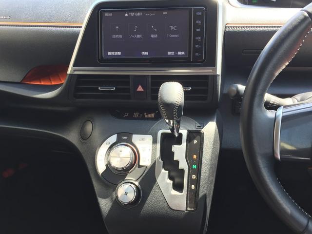 ハイブリッドG 両側パワースライドドア TV ナビ オートハイビーム LEDヘッドライト スマートキー プッシュスタート バックモニター(31枚目)
