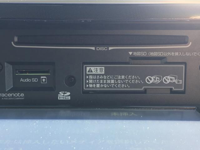 ハイブリッドG 両側パワースライドドア TV ナビ オートハイビーム LEDヘッドライト スマートキー プッシュスタート バックモニター(33枚目)
