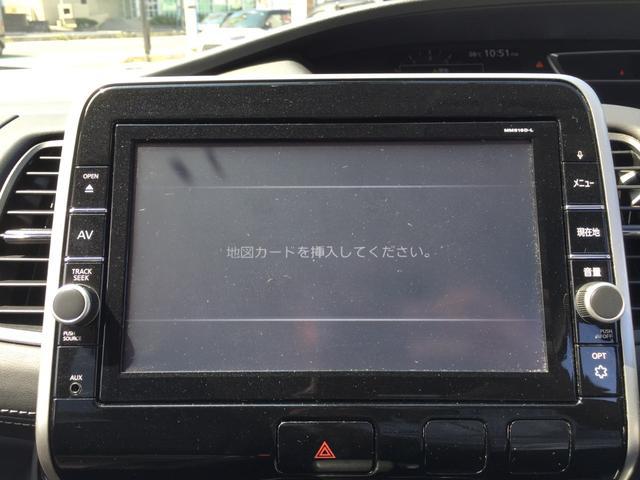 ハイウェイスター プロパイロットエディション 大型純正ナビ・TV・DVD再生・Bカメラ・両側パワスラ・クルコン・純正アルミ・ドラレコ・ETC(12枚目)
