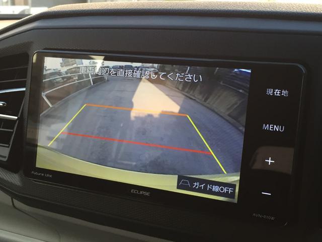 X リミテッドSAIII SDナビ フルセグTV DVD再生 バックカメラ ETC(23枚目)