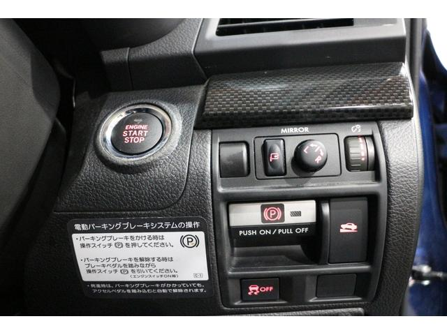 スバル レガシィツーリングワゴン 2.5iアイサイト 5年保証対象車両 パワーシート