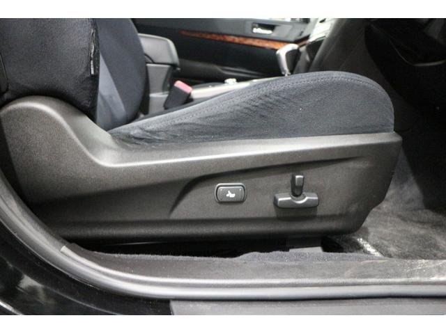 OP5年保証対象車 2.5i Lパッケージ 純正ナビ(12枚目)