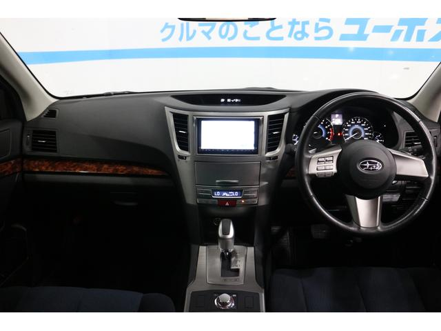 OP5年保証対象車 2.5i Lパッケージ 純正ナビ(18枚目)
