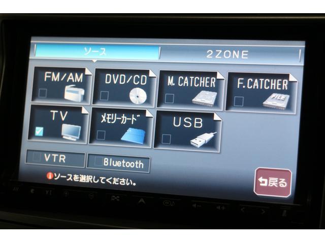 OP5年保証対象車 2.5i Lパッケージ 純正ナビ(20枚目)