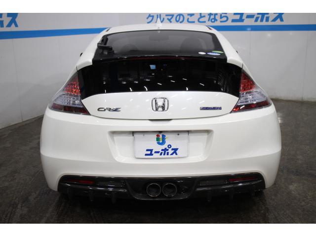 α 6MT OP10年保証対象車両 RSR車高調(5枚目)