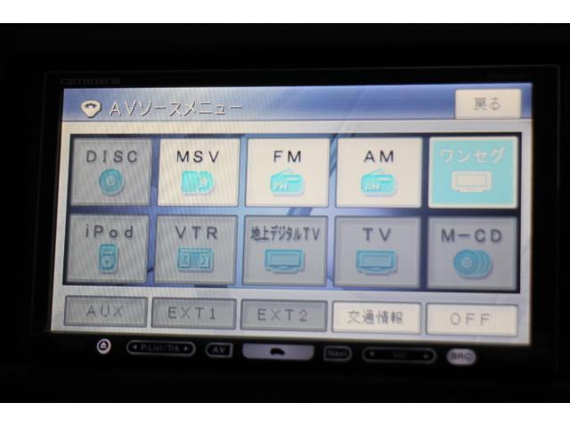 CD/DVD/MSV