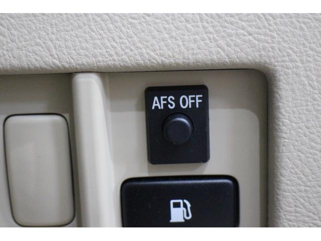 ステアリングと連動して夜道の死角を減らしてくれるAFS機能ヘッドライト