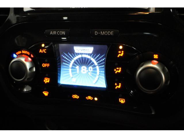 ノーマル、スポーツ、エコの3種類のドライブモード切り替えを可能とするインテリジェントコントロールディスプレイ