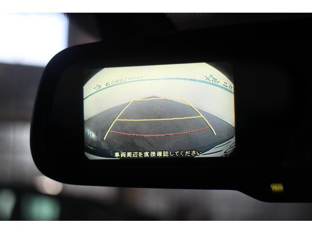 XD 軽油 OP5年保証対象車 ディスチャージパッケージ(16枚目)