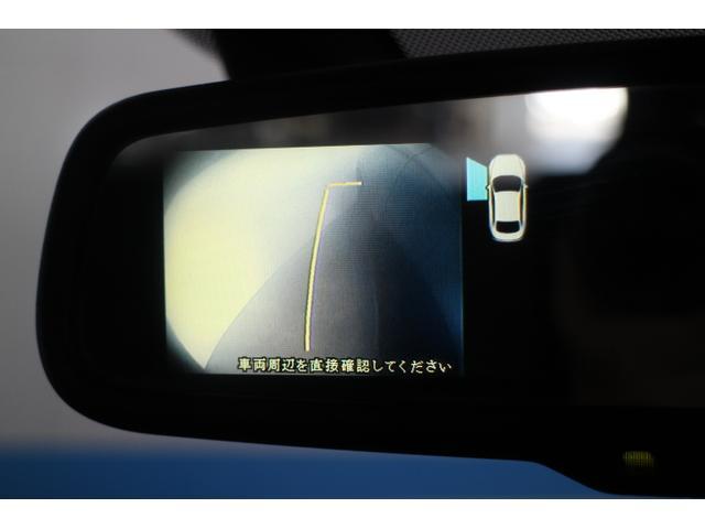 XD 軽油 OP5年保証対象車 ディスチャージパッケージ(17枚目)