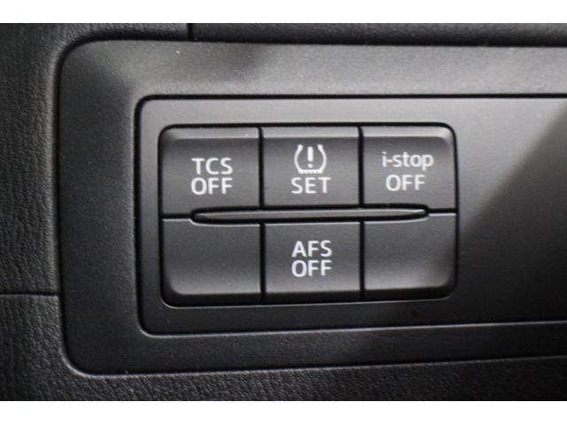 XD 軽油 OP5年保証対象車 ディスチャージパッケージ(18枚目)