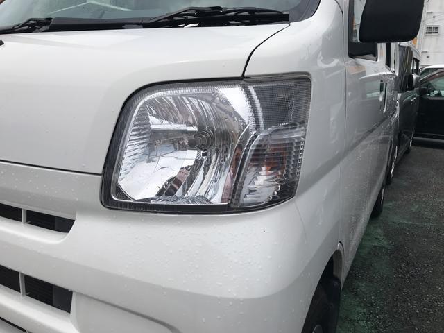 「トヨタ」「ピクシスバン」「軽自動車」「沖縄県」の中古車4
