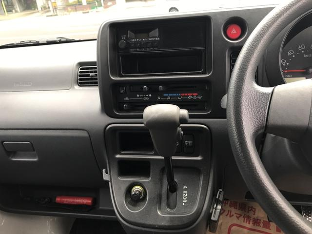 「トヨタ」「ピクシスバン」「軽自動車」「沖縄県」の中古車18