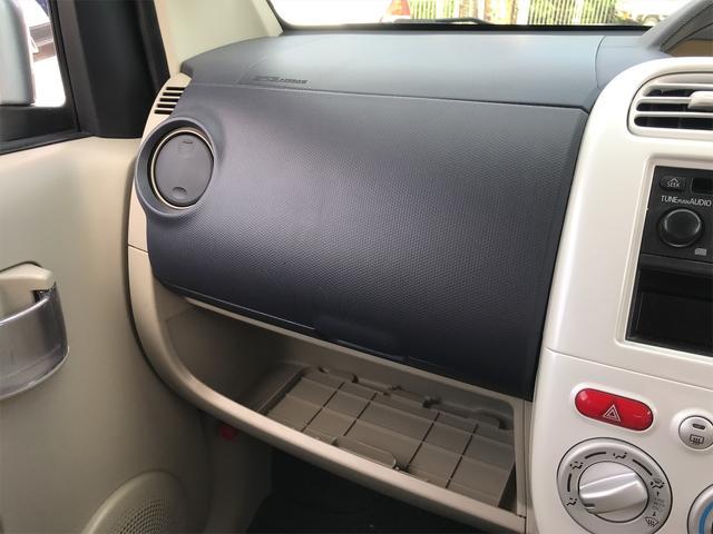 「三菱」「eKワゴン」「コンパクトカー」「沖縄県」の中古車22