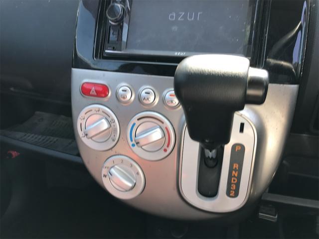 「三菱」「トッポ」「コンパクトカー」「沖縄県」の中古車21