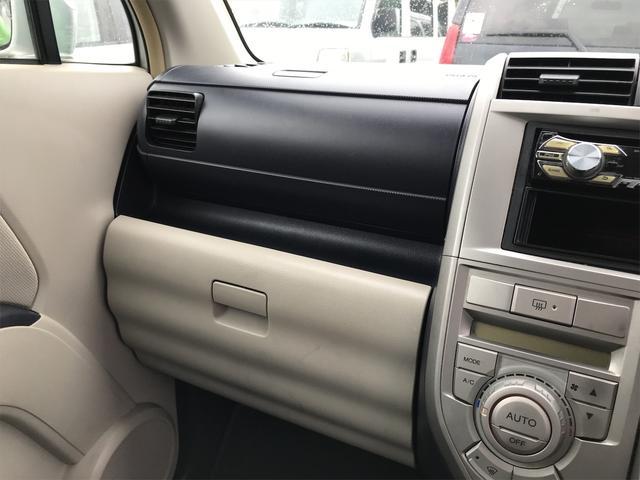 「ホンダ」「ゼスト」「コンパクトカー」「沖縄県」の中古車26