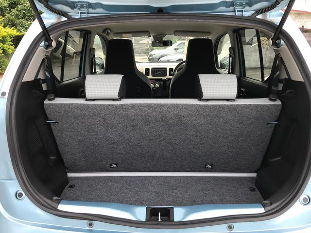 S レーダーブレーキサポート装着車(7枚目)