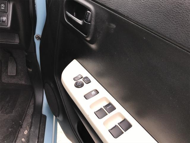 S レーダーブレーキサポート装着車(13枚目)