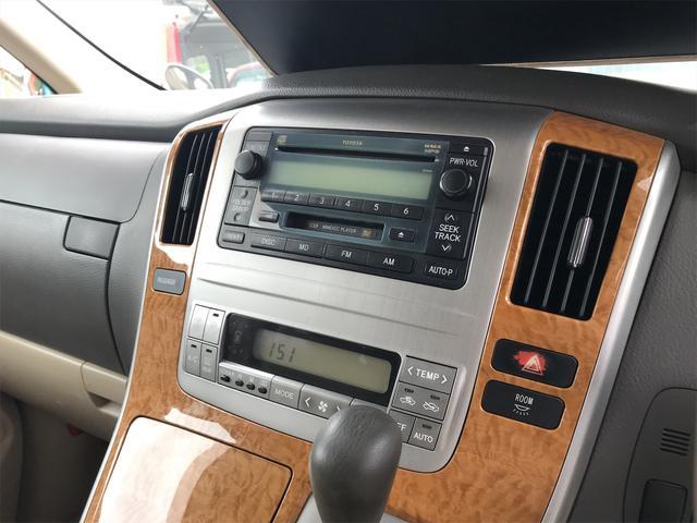 AX Lエディション ウェルキャブ車 車いす仕様車 スロープタイプ2(17枚目)